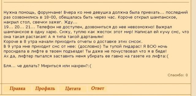 http://i.voffka.com/archives/85.jpg