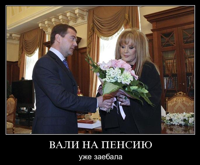 fotomontazh-golaya-pugacheva