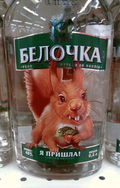 http://i.voffka.com/archives/bell_orig.jpg