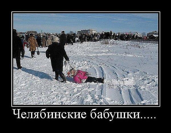 http://i.voffka.com/archives/ponnn600.jpg