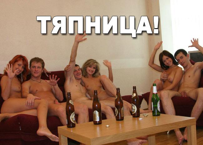 Оргия пьяных студентов (14 фото) .