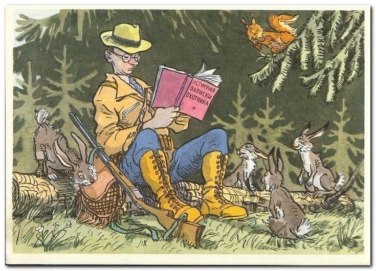 стихи для охотников и рыбаков
