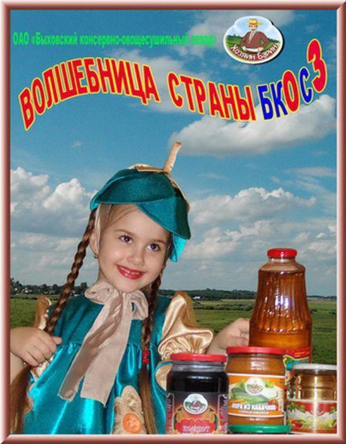 http://i.voffka.com/pic/03img_set/3r34r4rrd_000.jpg