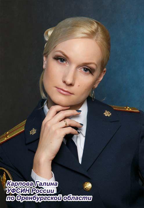 Мисс УИС России