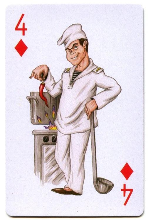 Игральные карты уставного образца