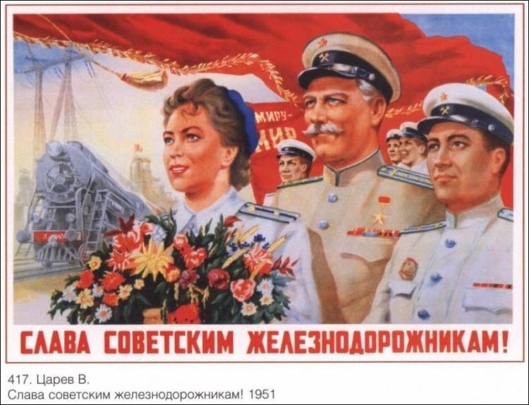 Советские плакаты (40 штук).