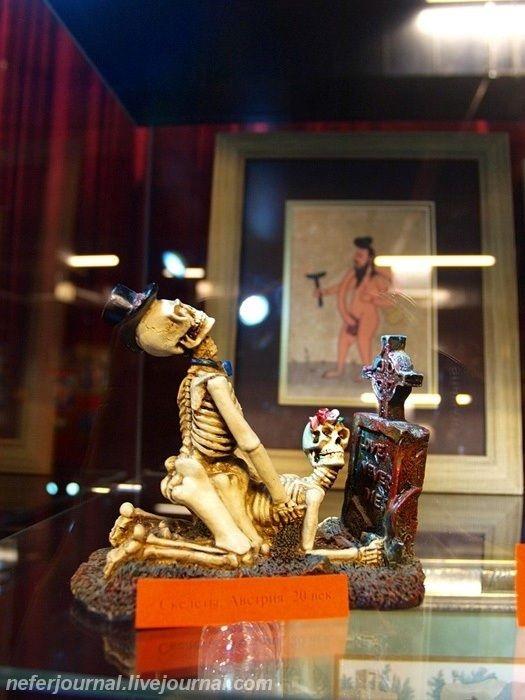 музей секса и эротики москва-лс1