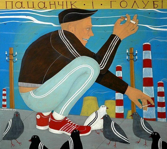 Гоп-арт украинского художника-жлобиста Ивана Семесюка